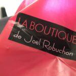 ジョエルロブションの袋
