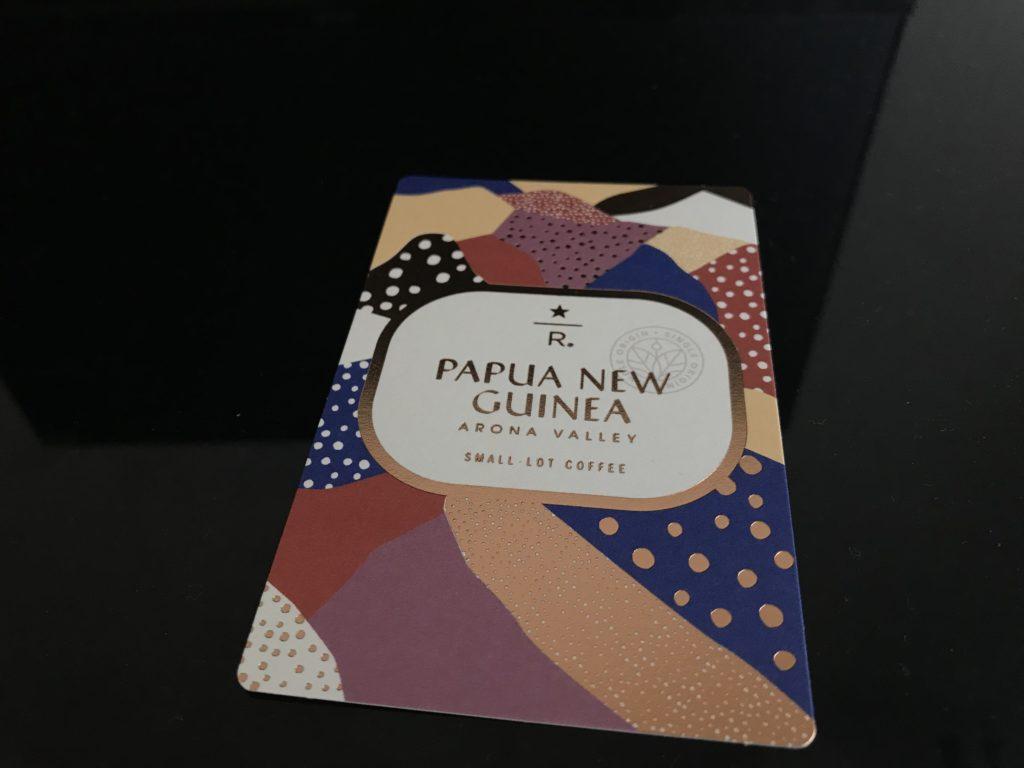 パプアニューギニア アローナバレーの札