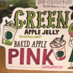 グリーン アップル ジェリー フラペチーノ、ベイクド アップル ピンク フラペチーノ