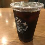 2019年スターバックスコーヒーのフラペチーノ一覧