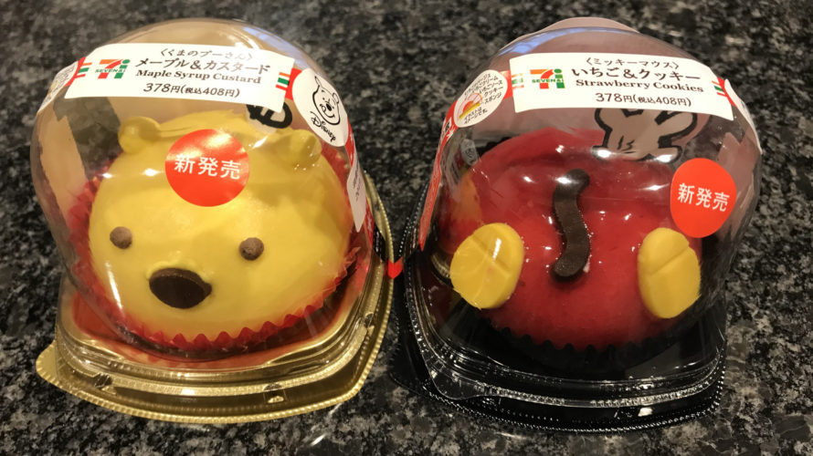 セブンイレブン ミッキーとぷーさんのケーキ