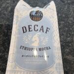 タリーズコーヒー エチオピアモカ デカフェ