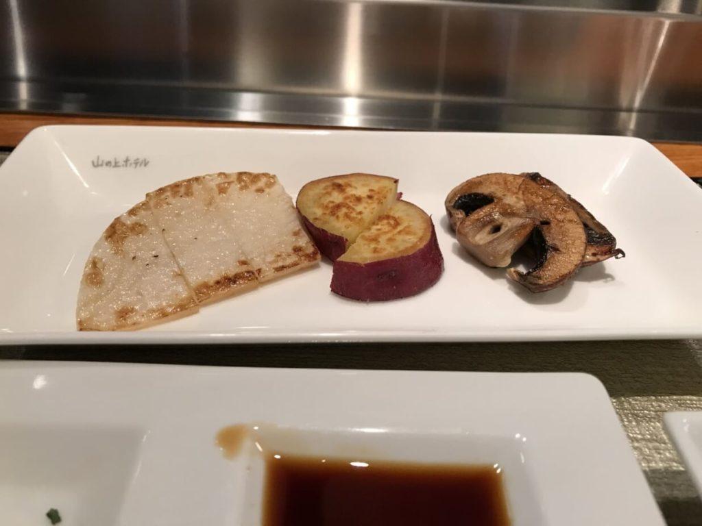 カブとサツマイモとジャンボマッシュルーム