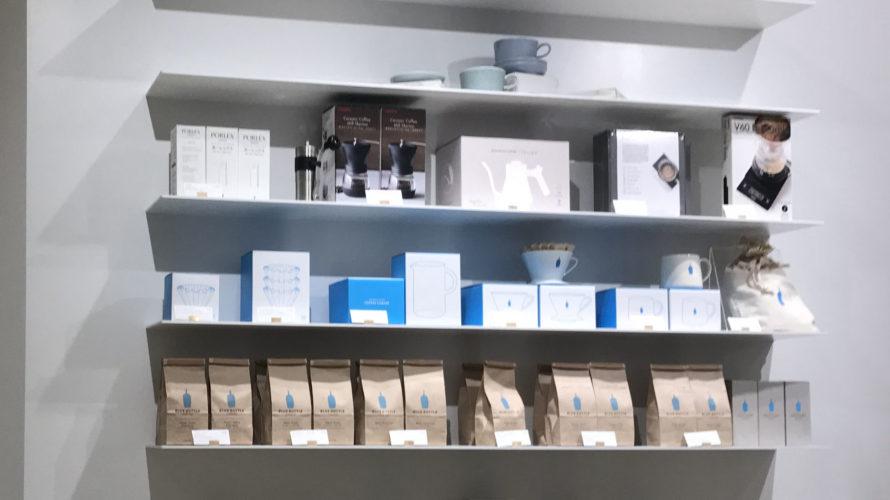 横浜初出店のブルーボトルコーヒー横浜の情報
