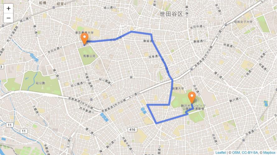 世田谷区 聖火リレーのルート