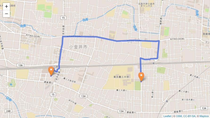 小金井市 聖火リレーのルート