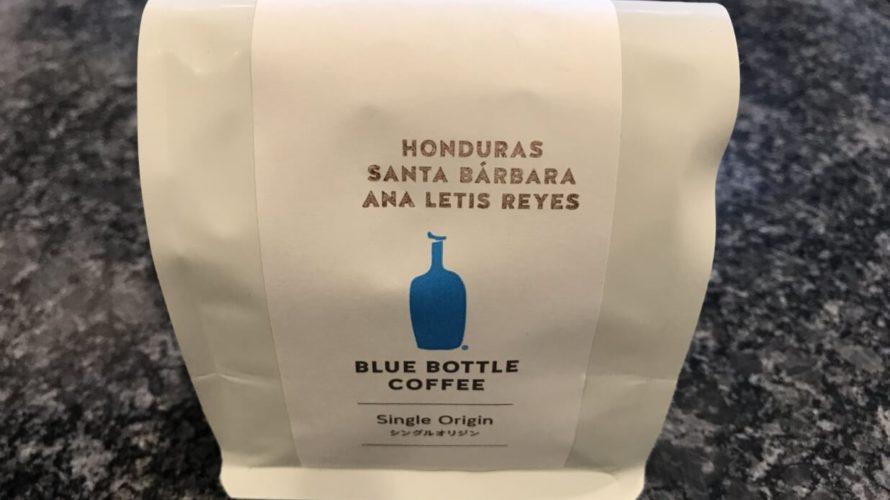ブルーボトルコーヒーの珈琲豆新パッケージ