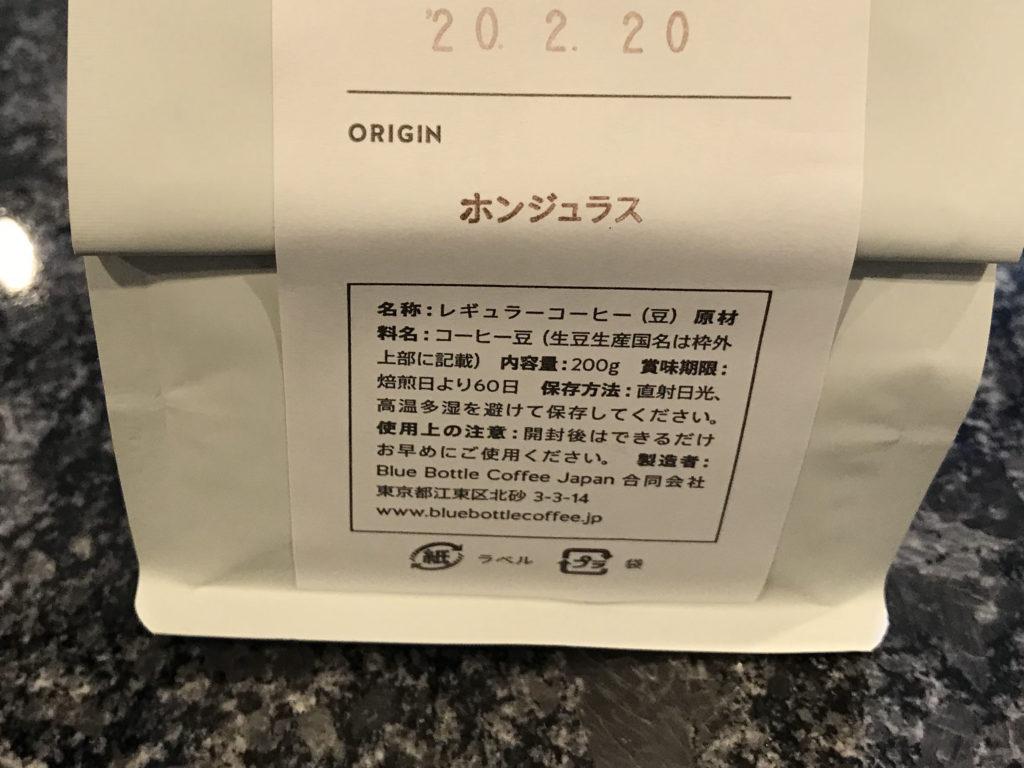 新パッケージの賞味期限表示