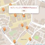 早稲田大学 コンビニ・売店マップ