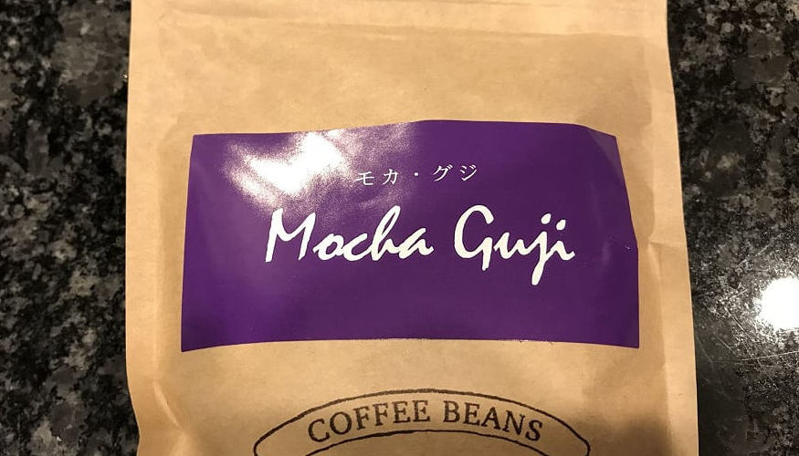 丸福珈琲 エチオピア グジ モカ