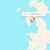 小笠原諸島 父島 聖火リレーの詳細
