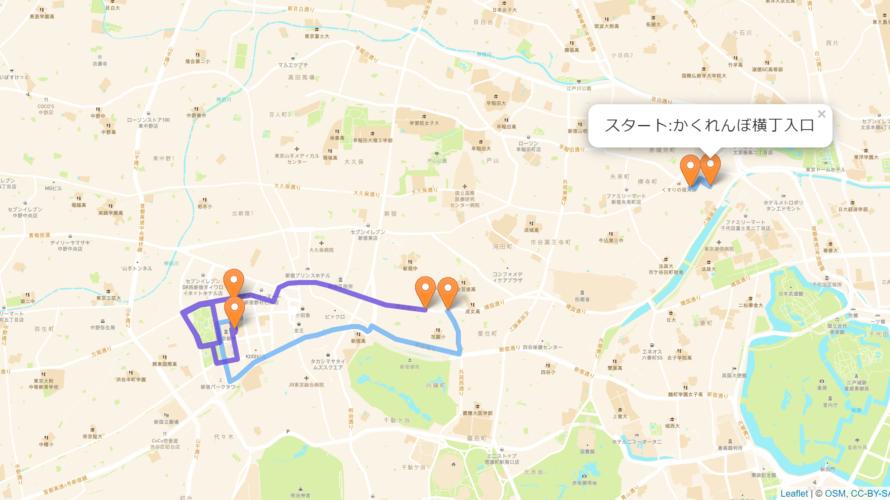 新宿区 聖火リレーのルート