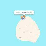 御蔵島 聖火リレーの詳細