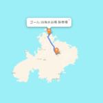 式根島 聖火リレーのルート