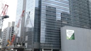 東京ミッドタウン 八重洲