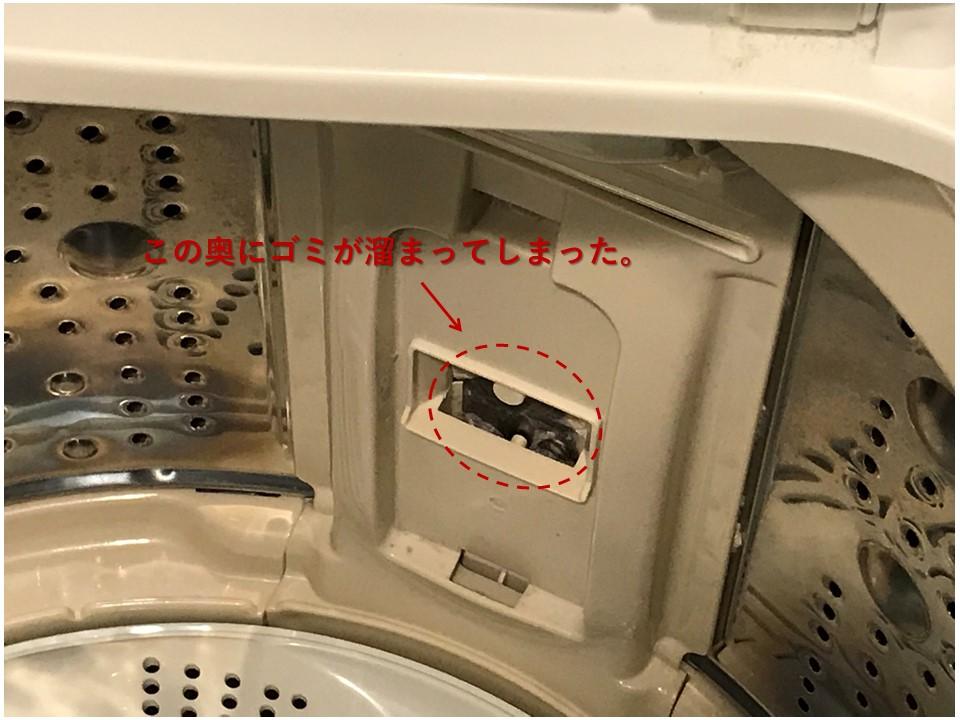 洗濯機 糸くずフィルターの裏