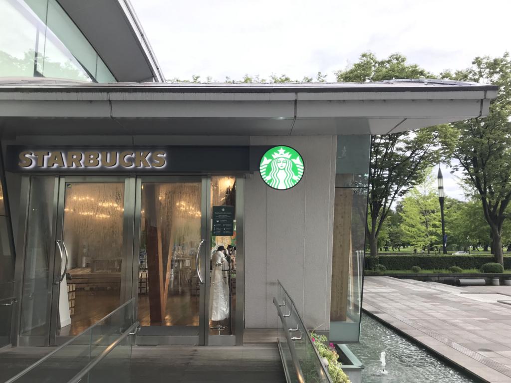 スターバックス和田倉噴水講演店