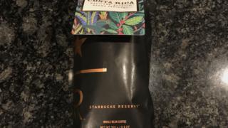 スターバックスコーヒー ゲイシャ 2021